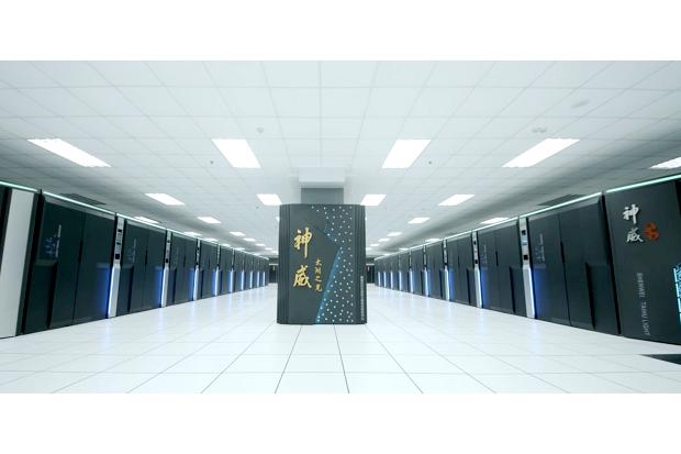 china-supercomputer